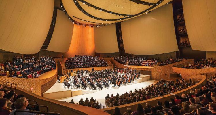 قاعة الحفلات الموسيقية بينغ  إنياد المهندسين المعماريين