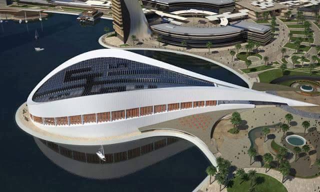 مشروع مكتبة بغداد الجديدة
