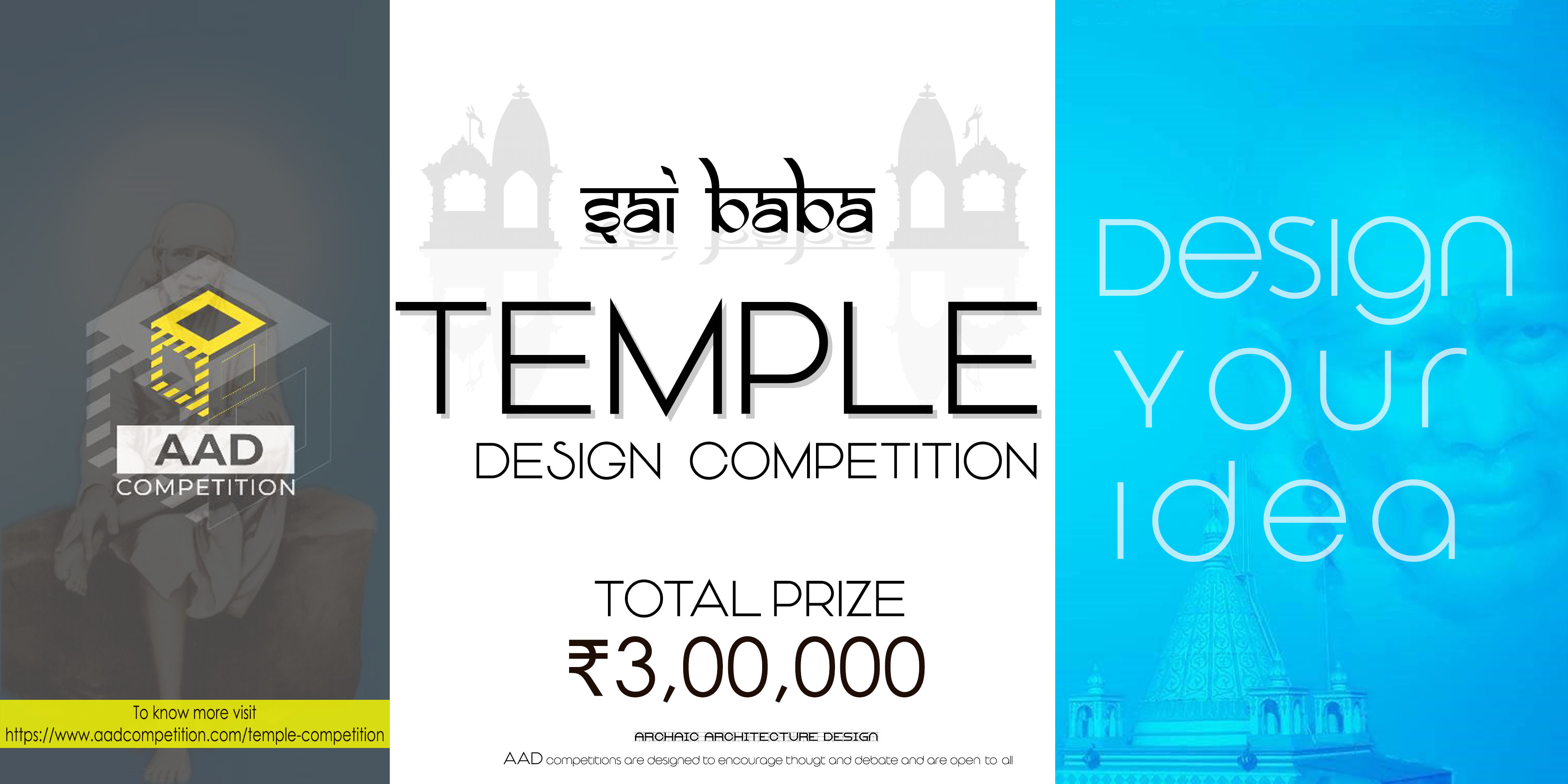 TEMPLE COMPETITION INVITATION