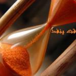 ABDALLAH ALJUBEH