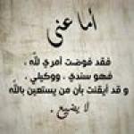 Maha Abu Oudeh